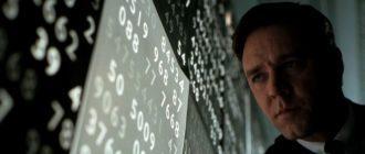 Фильмы о математиках