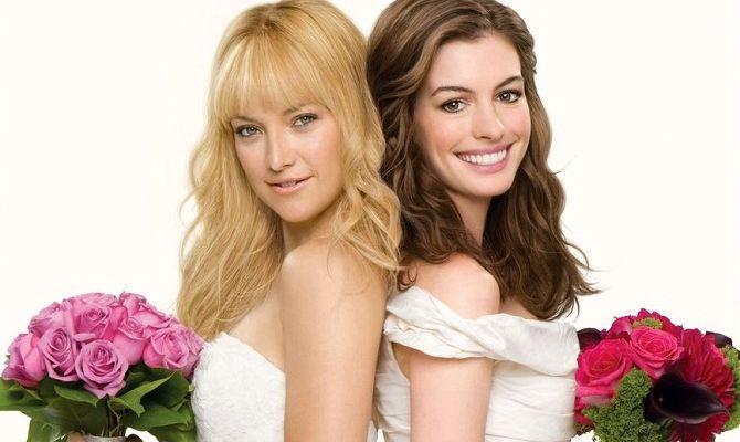 Война невест, фильм