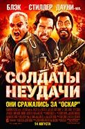 Фильм 2008 г
