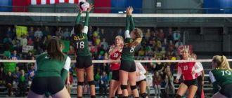 Фильмы про волейбол