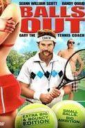Гарри, тренер по теннису