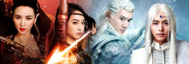 Китайские сериалы фэнтези, фото