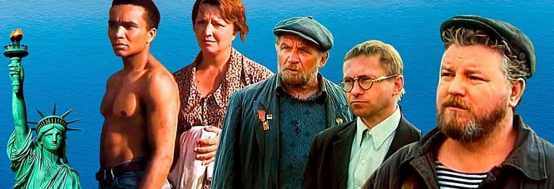 Лучшие русские комедии 90-х годов