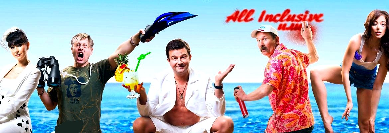 10 лучших русских комедий про отдых на море