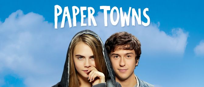 Бумажные города