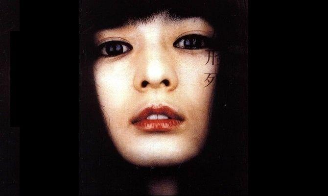 Кукольник, корейский фильм ужасов
