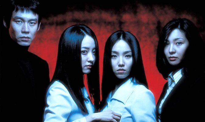 Заклятие смерти, корейский фильм ужасов