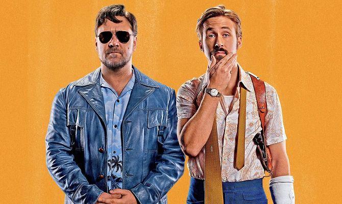 Славные парни, фильм