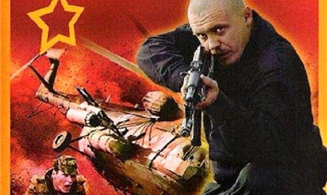 Афганец, фильм про войну в Афганистане