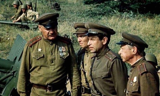 Батальоны просят огня, советский фильм