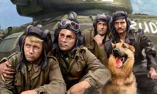 Четыре танкиста и собака, фильм
