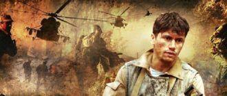Фильмы про чеченскую войну