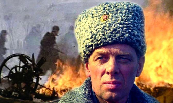 Горячий снег, советский фильм