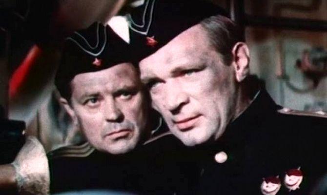 Командир счастливой «Щуки», советский фильм