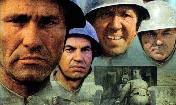 Они сражались за родину, советский фильм