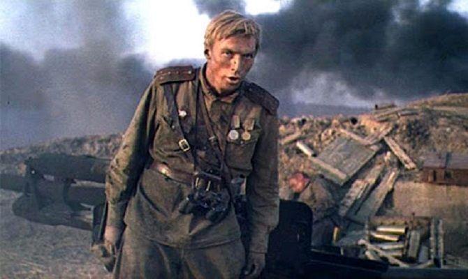 Освобождение, советский фильм