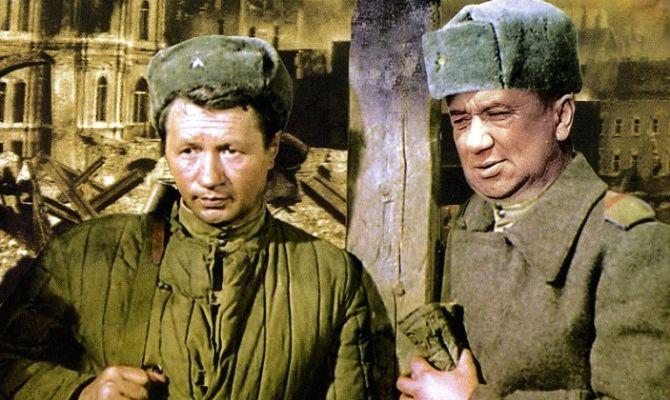 Разведчики, советский фильм