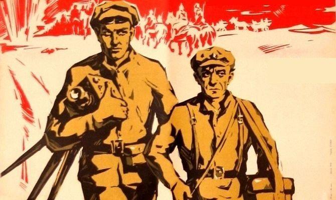 Служили два товарища, советский фильм