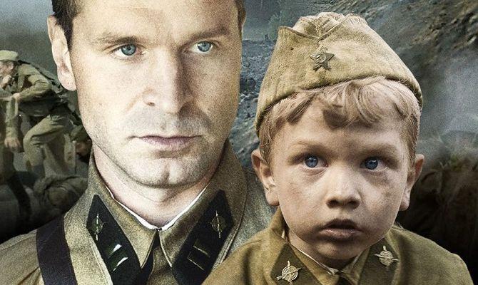 Солдатик, фильм