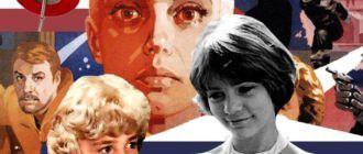 Лучшие советские фантастические фильмы