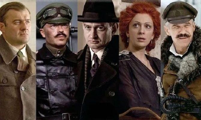 Белая гвардия, сериал