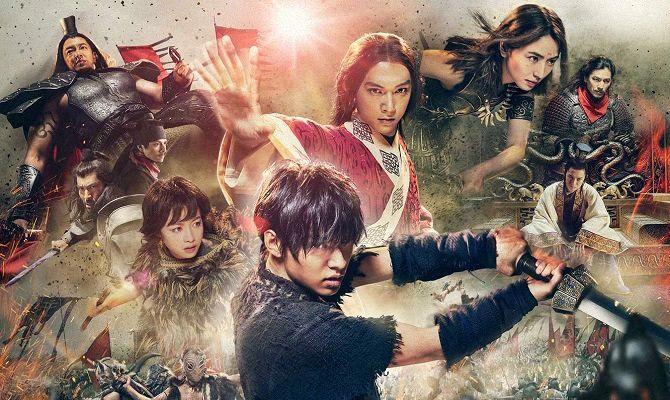 Царство, фильм о войне