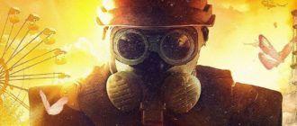 Лучшие фильмы про Чернобыль