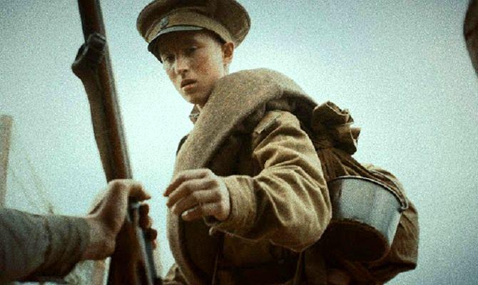 Мальчик русский, фильм