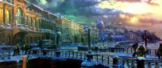 Лучшие фильмы про блокаду Ленинграда, фильм