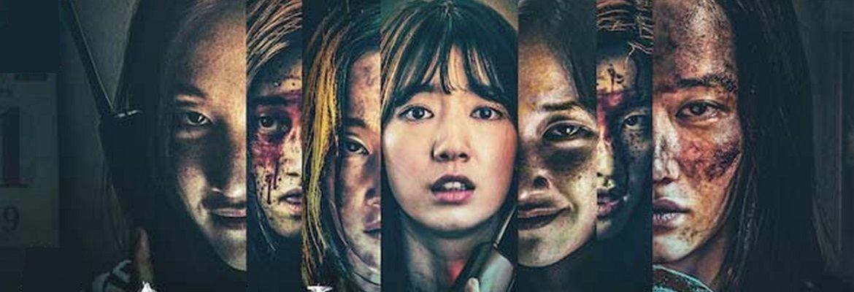 Лучшие корейские триллеры и детективы