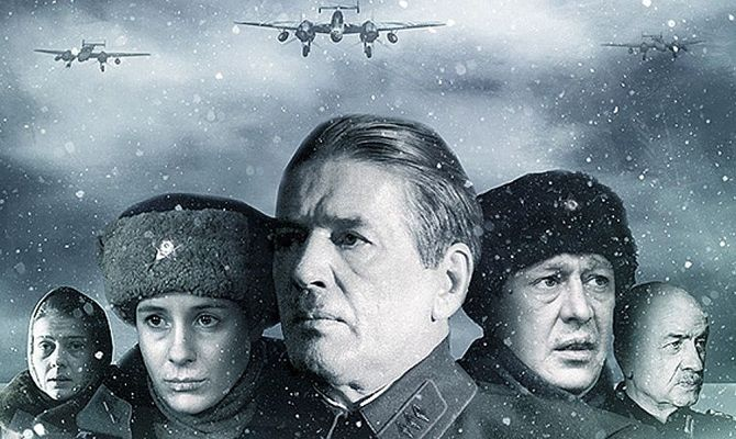 Ленинград, сериал
