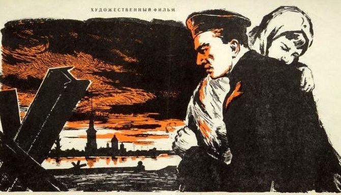 Ленинградская симфония, фильм