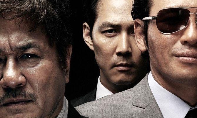 Новый мир, корейский фильм