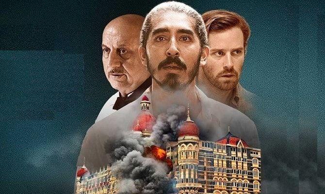 Отель Мумбаи: Противостояние, фильм