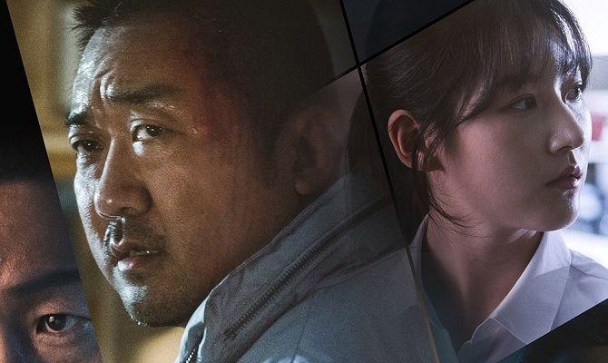 Провинциалы, корейский фильм