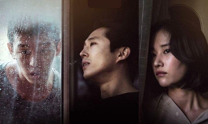 Пылающий, корейский фильм