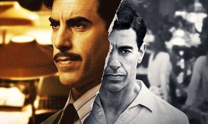 Шпион, фильм