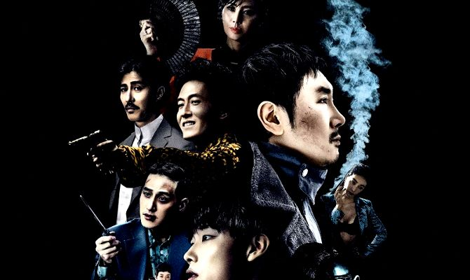 Сторонник, корейский фильм