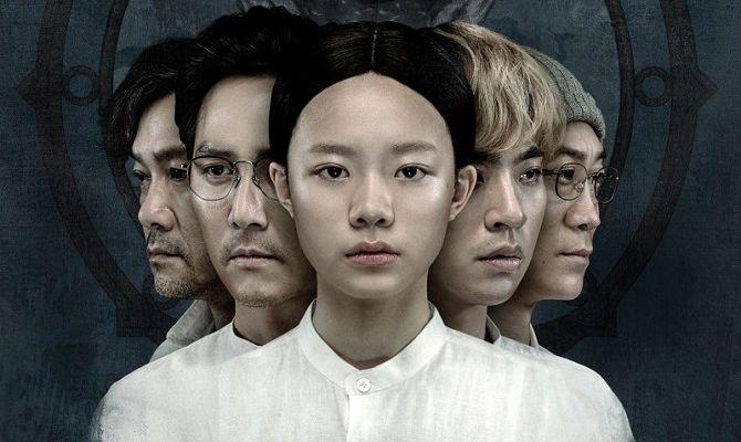 Сваха, корейский фильм