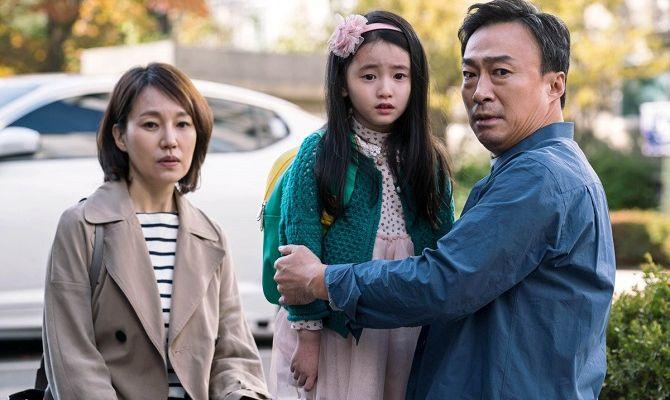 Свидетель, корейский фильм
