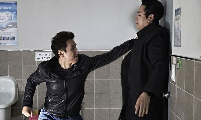 Трудный день, корейский фильм