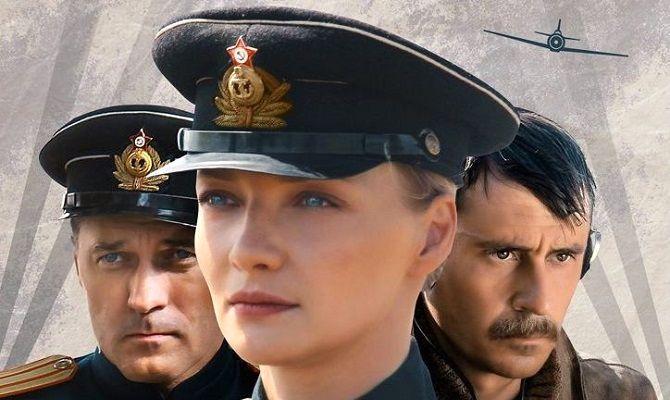 Черное море, русский сериал