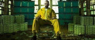 Лучшие фильмы про наркобизнес