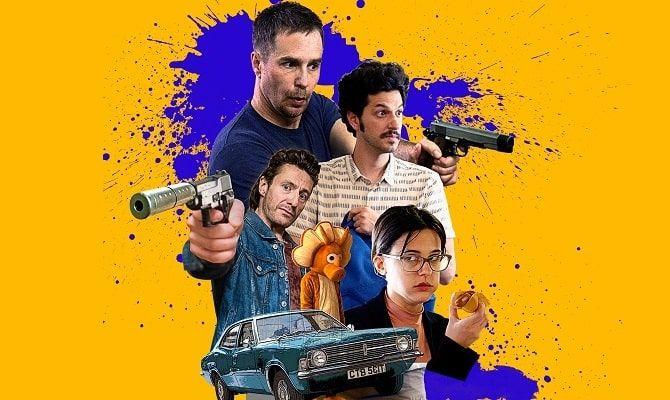 Голубая игуана, фильм