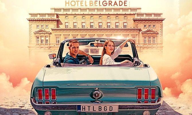 Отель «Белград», фильм