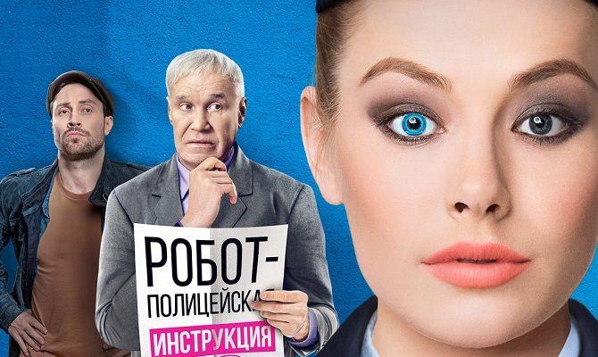 Проект «Анна Николаевна», русский сериал