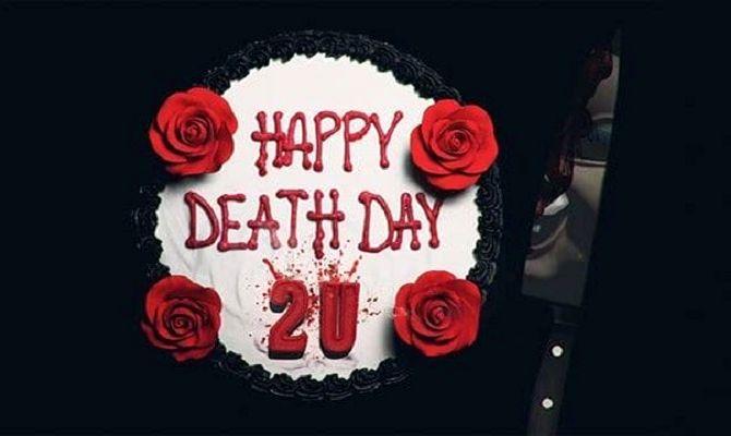 Счастливого нового дня смерти, фильм ужасов