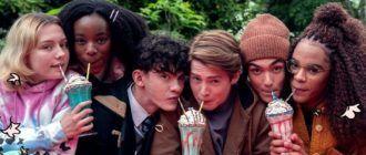 Лучшие сериалы для подростков