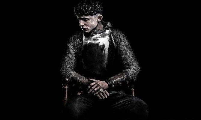 Король, фильм