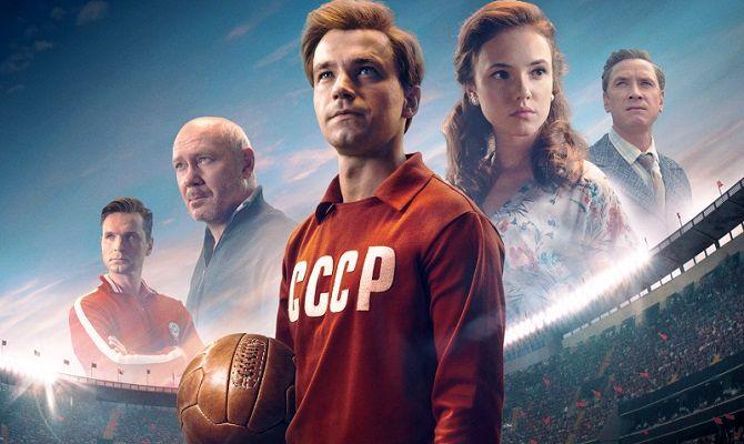 Стрельцов, фильм